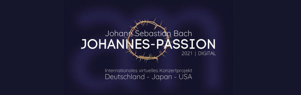 """Leipzig, Kunstkraftwerk – J. S. Bach """"Johannes-Passion"""""""